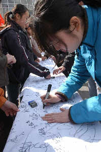 黑龙江万名大学生签名反对日本成为常任理事国