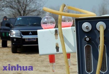 图文:淮安液氯泄漏现场得到有效控制(1)