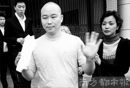 深圳牛氏兄弟案重审宣判蒙冤当事人终获清白