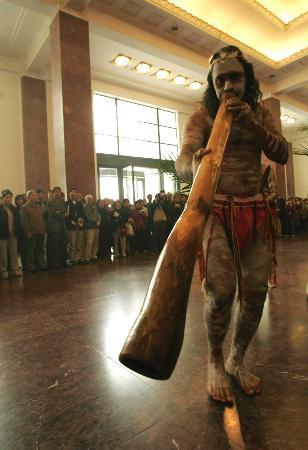 图文:(1)《我们的家园:今日澳洲原住民》展在京开幕