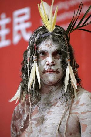 图文:(3)《我们的家园:今日澳洲原住民》展在京开幕