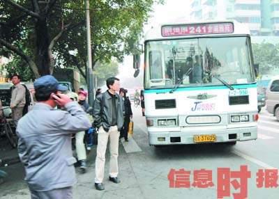 广州治安策动三大战役领导不力管理失职要追责