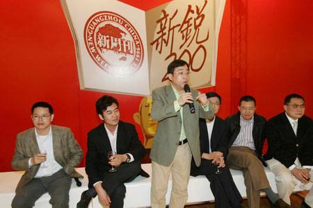 图文:《天津日报》社社长兼总编辑张建星发言