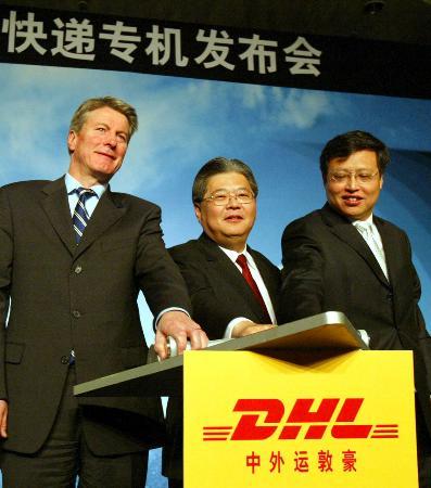 图文:DHL开通上海至美国等快递专机航线