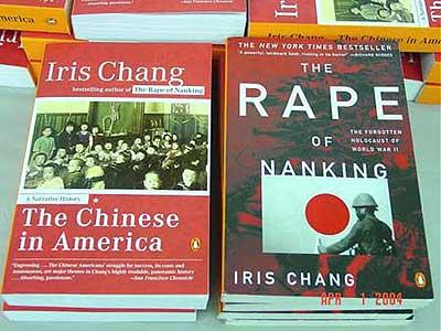 华裔女作家张纯如