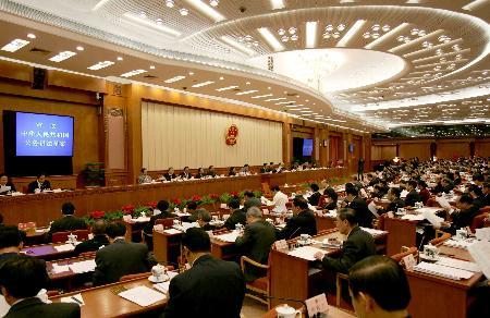 图文:十届全国人大常委会第十五次会议在京举行