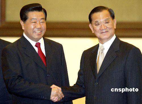 贾庆林在人民大会堂会见连战一行