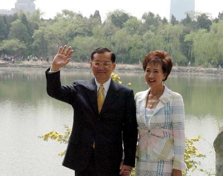 图文:连战和夫人在北京大学未名湖畔留影