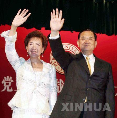 图文:连战夫妇走上演讲台向北大师生招手致意