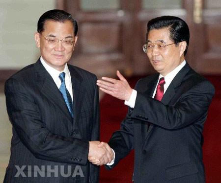中共中央总书记胡锦涛会见连战时的致辞(全文)