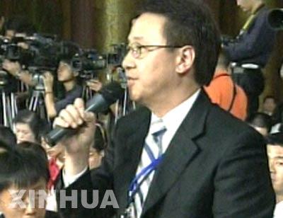 图文:台湾TVBS记者得到最后一个提问机会