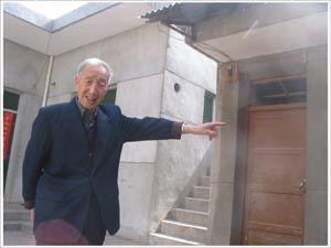 西安杜城村两古稀老人忆儿时连战(组图)