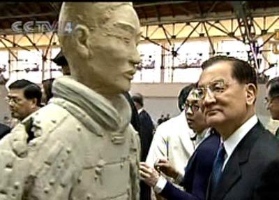 连战一行参观秦始皇兵马俑博物馆高规格接待