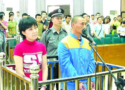 蛇蝎女人 宗翠平被判死刑 法庭上故作轻松(图)