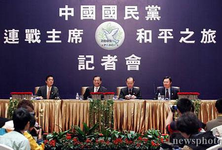 图文:连战大陆访问团在上海临时召开记者会