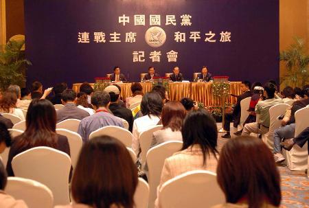 连战在记者会上阐述与胡锦涛会面积极意义