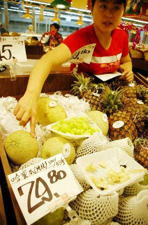 图文:大陆将扩大开放台湾水果准入