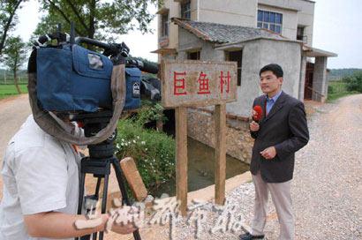 湘潭放飞和平鸽迎亲民党主席宋楚瑜回故乡(图)