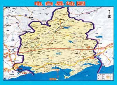 电白县地图