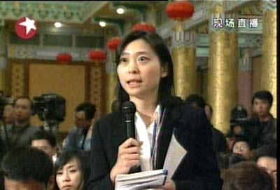 图文:《联合报》北京特派员首先提问
