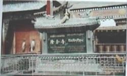 魅力名镇:青海黄南州隆务镇――热贡艺术之乡