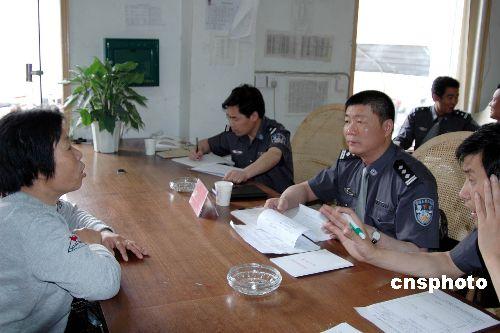 中国公安机关18日起将敞开大门集中接待信访群众(图)