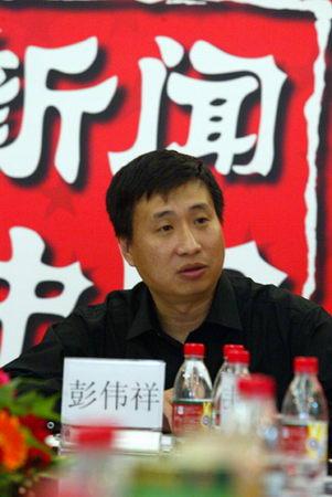 图文:《中国新闻周刊》总编辑彭伟祥