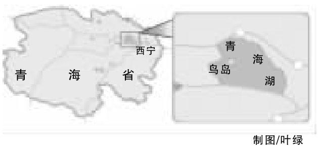警察看守青海湖鸟岛禁止当地人和外地游客进入