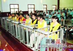 湖南郴州贪官李树彪案择期宣判涉案金额1亿多