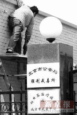 中国现有人口_a国现有人口3500万