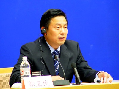 图文:国务院新闻办新闻局局长主持发布会