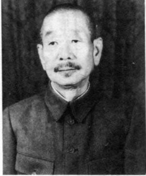 靖国神社中的甲级战犯:南京大屠杀元凶松井石根