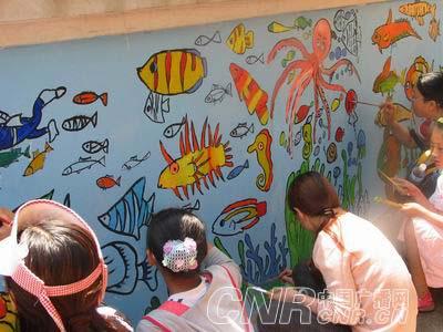"""""""我心中的海底世界""""儿童海洋主题画展和现场涂鸦大赛"""