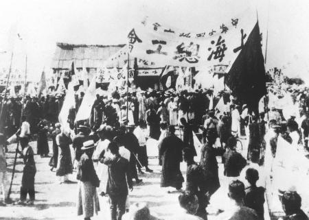 图文:五卅运动爆发时上海总工会的游行队伍
