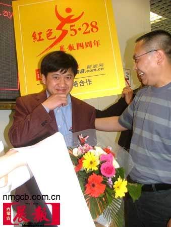 组图:新浪网新闻中心总监梁春元抵呼