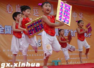 广西林业设计院幼儿园小朋友在表演舞蹈《算珠乐》.