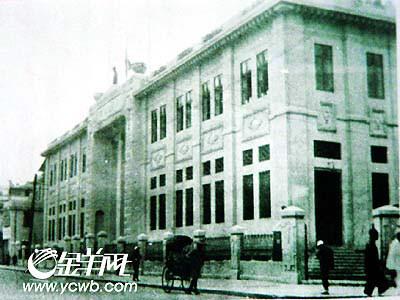 广州老司机忆抗战:亲历银行金库大迁移(组图)
