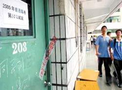 深圳市委副书记李意珍督促落实高考各项工作