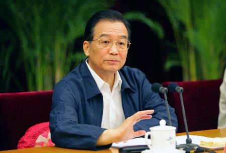 图文:[时事政治](1)全国农村税费改革试点工作会议在京召开
