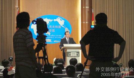 外交部就增常及胡锦涛出席八国峰会答问实录