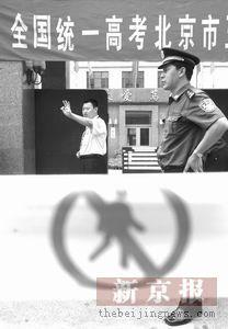 北京为高考动用交警近2000名数十考生得到协助