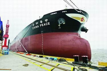 """首任船长揭密""""中华和平""""号巨轮诞生经过(图)"""