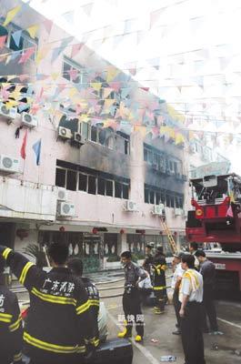 广东汕头华南宾馆火灾30人死亡15人受伤