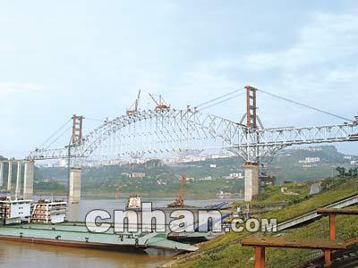 世界跨度最大铁路拱桥 万州长江大桥合龙