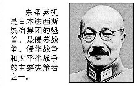 记者亲历日本政要参拜靖国神社(组图)