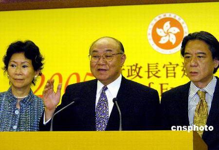 曾荫权当选香港特区新的行政长官人选