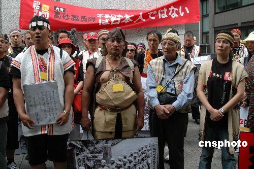 台湾原住民起诉小泉及靖国神社要求归还祖灵