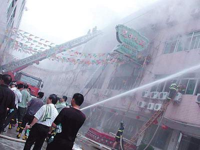 广东汕头华南宾馆火灾案5名嫌疑人被抓获(图)