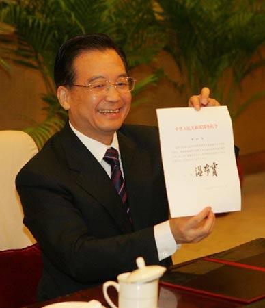 曾荫权抵达北京首都机场24日将宣誓就职