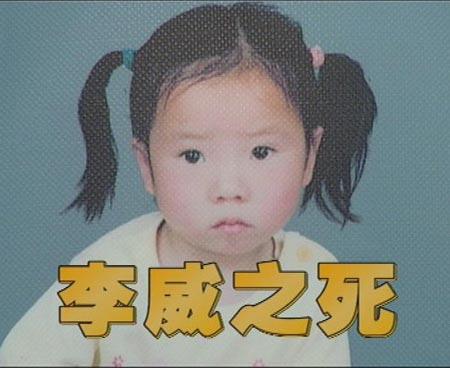 安徽泗县疫苗事件异常反应中小学生增至216人(组图)